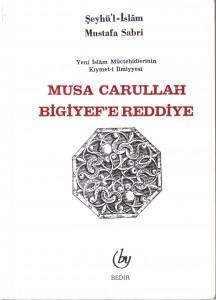 MUSA CARULLAH