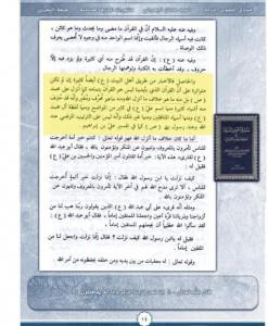 bahraniwy1
